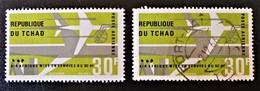 AIR AFRIQUE 1966 - NEUF ** + OBLITERE - YT PA 29 - MI 161 - Tchad (1960-...)