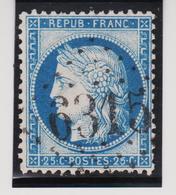 Cérès N° 60 A Position 37 G3 - 1871-1875 Cérès