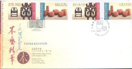 HONG-KONG - 2.11.2007 - FDC - COMMON ISSUE WITH FINLAND - ART - Yv 1369-1370 FINLAND 1844-1845 - Lot 18772 - 1997-... Région Administrative Chinoise