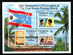 Tuvalu 1996 20th Anniversary Of Separation From Gilbert Islands MS MNH (SG MS751) - Tuvalu
