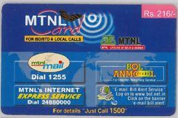 PREPAID PHONE CARD-INDIA (E36.26.7 - India