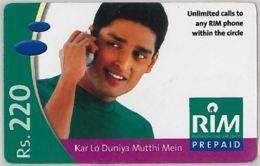 PREPAID PHONE CARD-INDIA (E36.27.4 - India
