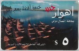 PREPAID PHONE CARD-IRAQ (E36.30.8 - Iraq