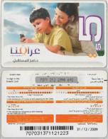 PREPAID PHONE CARD-IRAQ (E36.34.1 - Iraq
