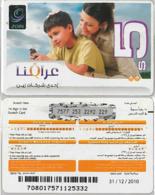 PREPAID PHONE CARD-IRAQ (E36.34.2 - Iraq