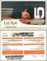 PREPAID PHONE CARD-IRAQ (E36.34.5 - Iraq