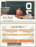 PREPAID PHONE CARD-IRAQ (E36.34.6 - Iraq