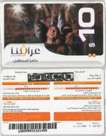 PREPAID PHONE CARD-IRAQ (E36.34.7 - Iraq