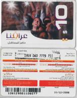 PREPAID PHONE CARD-IRAQ (E36.34.8 - Iraq