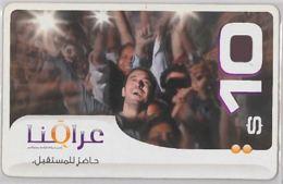 PREPAID PHONE CARD-IRAQ (E36.35.1 - Iraq