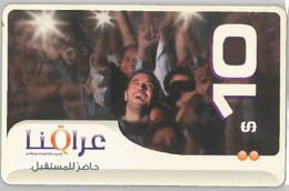 PREPAID PHONE CARD-IRAQ (E36.35.2 - Iraq