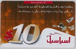 PREPAID PHONE CARD-IRAQ (E36.35.5 - Iraq
