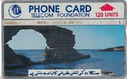 PHONE CARD - PAKISTAN (E36.40.5 - Pakistan