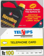PHONE CARD - URMETPAKISTAN (E36.41.1 - Pakistan