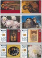 LOT 4 PHONE CARD- ROMANIA (E37.24.5 - Romania