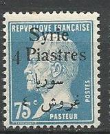 SYRIE  N° 148 NEUF**  SANS CHARNIERE / MNH - Syrie (1919-1945)