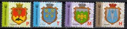 UKRAINE , 2018, MNH ,  COAT OF ARMS,NEW PRINTING, DOLPHINS, OWLS, 4v - Stamps