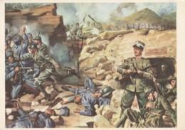 CARTOLINA NON VIAGGIATA GRANATIERI DI SARDEGNA (LK305 - Regiments