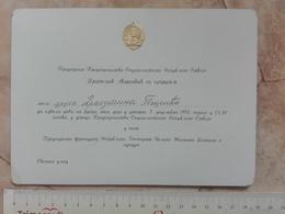 1976 PRESIDENT YUGOSLAVIA SERBIA JOSIP BROZ TITO INVITATION CARD Valéry Giscard D'Estaing FRANCE FRENCH PRESIDENT - Faire-part