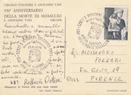 CARTOLINA 1978 L.170 MASACCIO  (LK938 - 1971-80: Poststempel