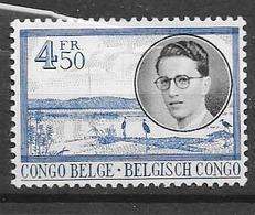 335 V ** ( Vertikale Strepen Tussen Kon. En 4,50 Fr ) - Belgisch-Kongo