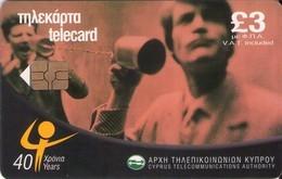 TARJETA TELEFONICA DE CHIPRE. (107). - Chipre