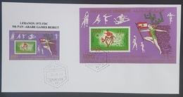 DE23- Lebanon 1973 FDC - Pan-Arab Games Block - Lebanon