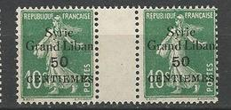 SYRIE  N° 90 EN PAIRE NEUF** LUXE SANS CHARNIERE / MNH - Syria (1919-1945)