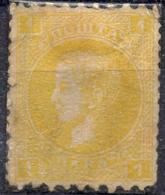 SERBIE ! Timbre Ancien De 1869 N°16 - Serbia