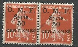 SYRIE  N° 58 Variétée Trainée D'ancre NEUF**  SANS CHARNIERE / MNH - Syrie (1919-1945)