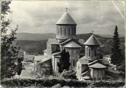 Kutaisi, Géorgie De L'URSS Monastère De Gelati Cathédrale De La Nativité De Saint-Georges Une Vraie Photo De La Carte Po - Géorgie