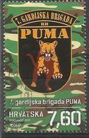 """HR 2017-1294 """"PUMA"""", HRVATSKA CROATIA, 1 X 1v, Used - Kroatien"""