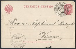 732d.Post Card. Passed Mail 1906 Uleoborg (railway Station) Nikolaystad. Finland. Railway Post. Russian Empire - 1856-1917 Administration Russe