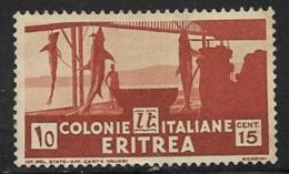 Eritrea Scott # 161 Unused No Gum Shark Fishery, 1934 - Eritrea