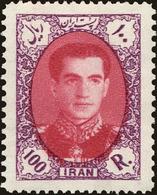 Iran Scott #1071, 1956, Hinged - Iran