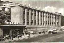 Moscou URSS Vieille Carte Postale Kaganovich Station De Métro Bibliothèque Lénine Trolleybus - Bibliothèques