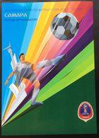 Russia. POST CARD. FIFA 2018 World Cup In Russia - Maximum Cards