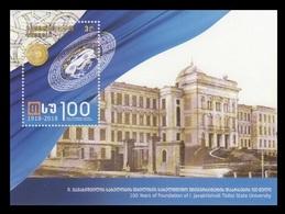 Georgia 2018 Mih. 724 (Bl.84) Tbilisi State University MNH ** - Georgia