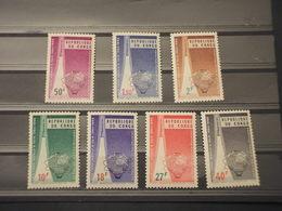 CONGO - 1965 ESPOSIZIONE  7 VALORI - NUOVI(++) - Repubblica Democratica Del Congo (1964-71)