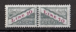 San Marino 1956 Bf. PP37 Servizi Pacchi Postali Nuovo MNH Filigrana Stelle - Pacchi Postali