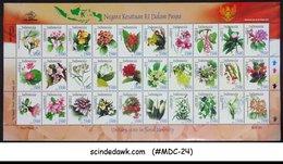 INDONESIA - 2004 FLOWERS / PLANTS - MINIATURE SHEET MNH - Pflanzen Und Botanik