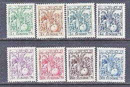 FRENCH  TUNISIA   J 33-40    ** - Tunisia (1888-1955)