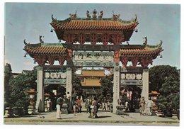 HONG KONG - CHING CHUNG KOON, CASTLE PEAK, N.T. KOWLOON - Cina (Hong Kong)