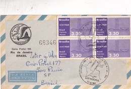 AIRMAIL, FDC LUFTHANSA BOEING  720 B LH 530 LUFTHANSA RIO DE JANEIRO FRANKFURT 1961. STAMP BLOCK - BLEUP. - Airmail