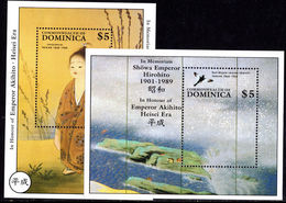 Dominica 1989 Japanese Art. Taikan Souvenir Sheet Set Unmounted Mint. - Dominica (1978-...)