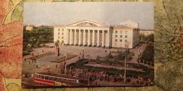 Russia.  Kuibyshev. Kirov Palace. OLD PC. With Tramway / Tram 1970s - Tramways