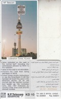 KUWAIT(chip) - Liberation Tower, First Chip Issue KD10, CN : SN NO + 8 Digits, Used - Kuwait