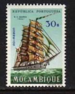 Mozambique, Scott # 454 Mint Never Hinged Ship, 1963 - Mozambique