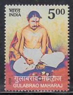 INDIA 2018 Gulabrao Maharaj, Religion,, 1v. MNH(**) - Inde