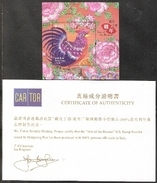 Hong Kong 2017 MNH Year Of Rooster 1v Silk M/S Chinese Zodiac Stamps + Certifate - 1997-... Chinese Admnistrative Region